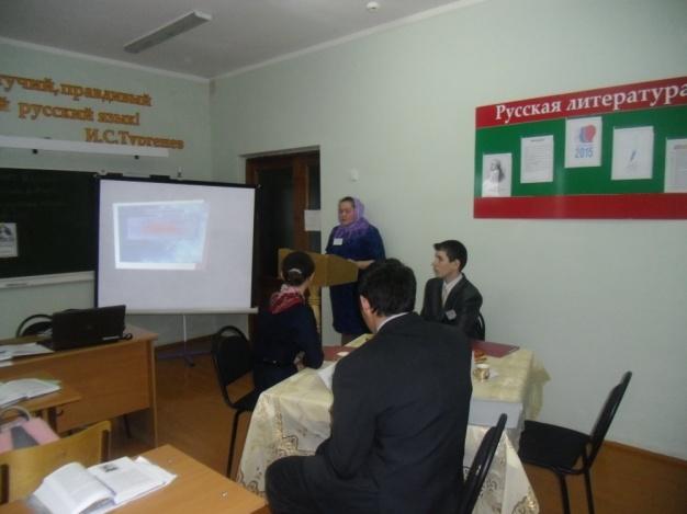 C:\Users\Светлана Андреевна\Desktop\фото с откр.урока\CIMG0681.JPG