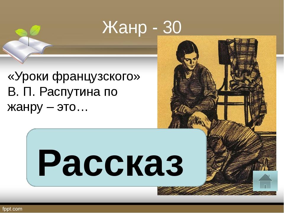 На засыпку - 20 Когда Василисе Премудрой исполнилось 18 лет, Кощей Бессмертны...
