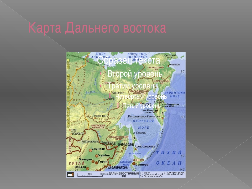 Карта Дальнего востока