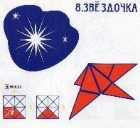 img382