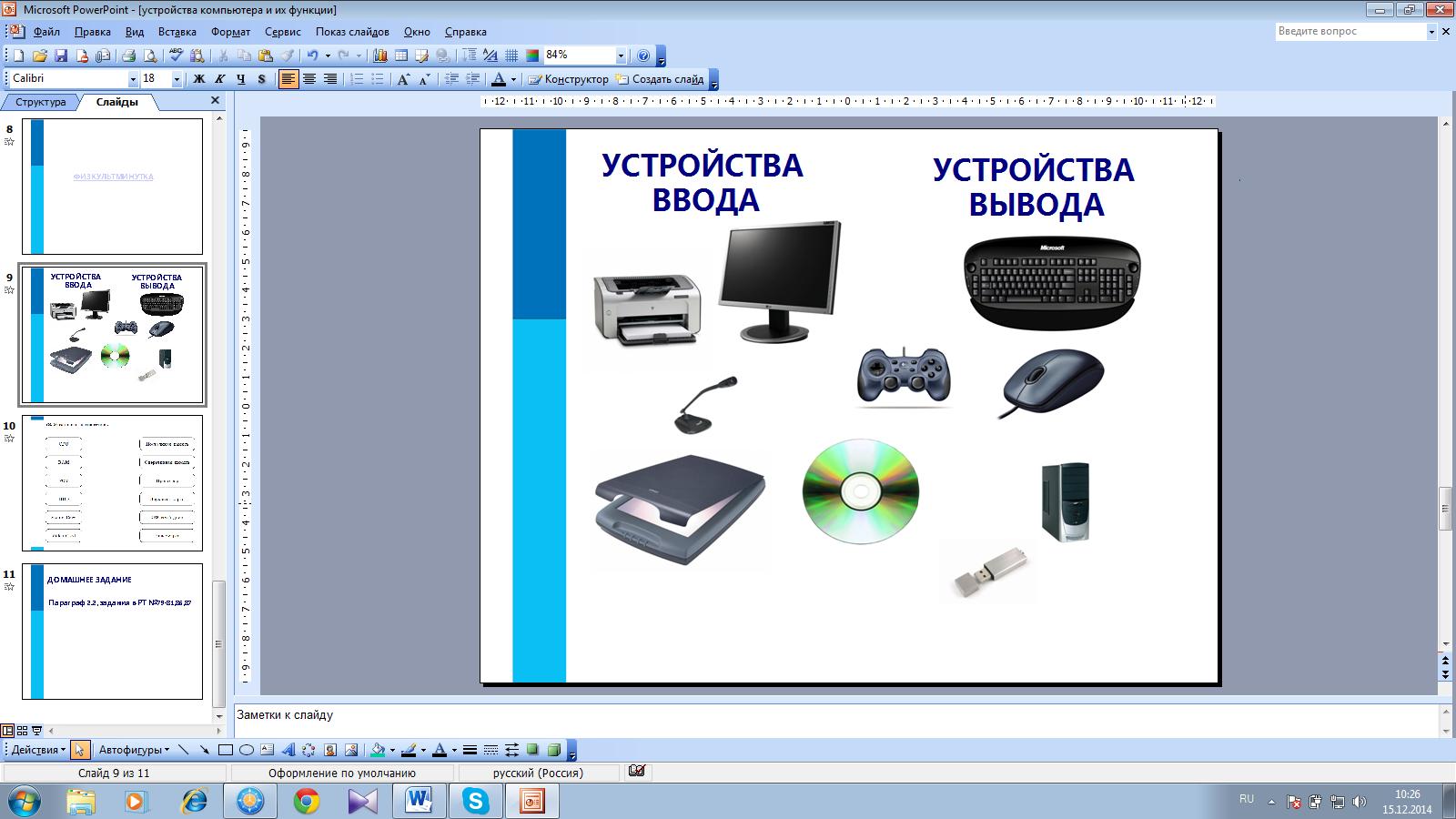 hello_html_359cb2b2.png