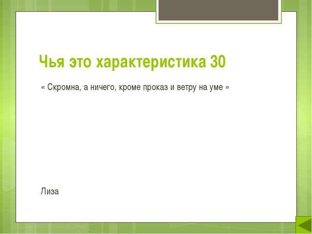 Из истории создания 100 Какому поэту Грибоедов читал «Горе от ума» по мере ег...