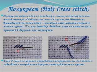 Полукрест (Half Cross stitch) Полукрест также один из основных и самых распро
