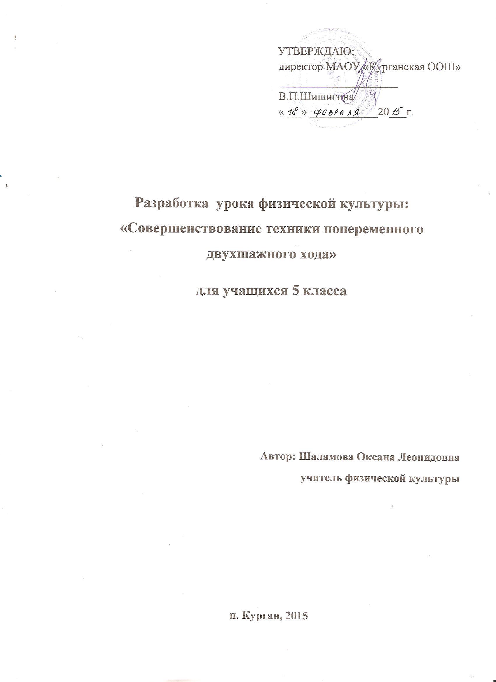 C:\Documents and Settings\учитель\Рабочий стол\1.jpg