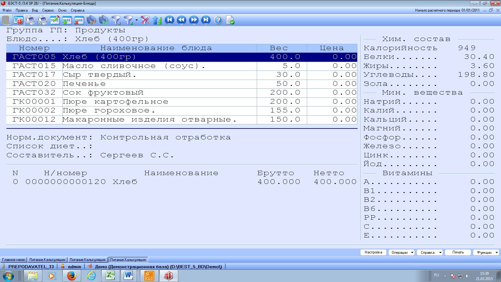 hello_html_m395c9cf.png
