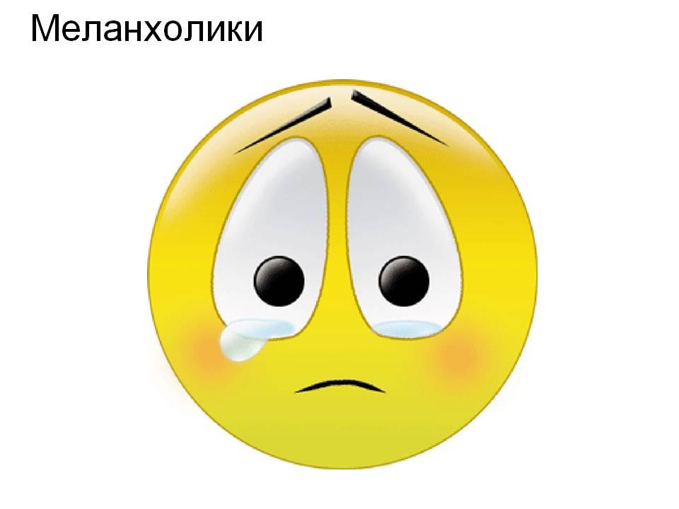 C:\Users\Андрей\Desktop\Слайд31.jpg