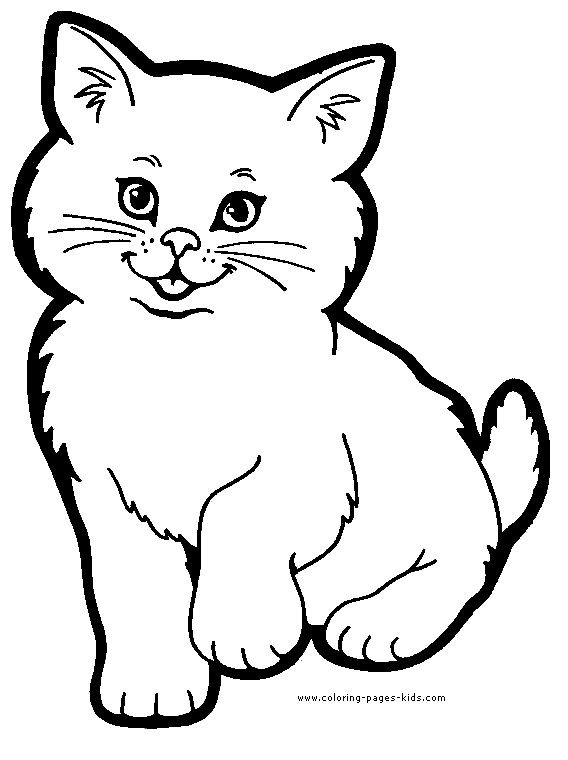 Кот иванович читать онлайн