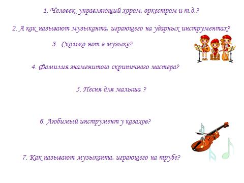 hello_html_m310e95d8.png