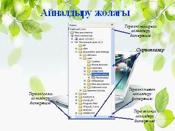 hello_html_28f409c6.jpg