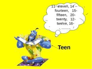 11- eleven, 14 – fourteen, 15- fifteen, 20- twenty, 12- twelve, 16- …….. Teen