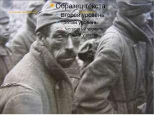 Вот она наша славянская душа! К.Д.Воробьёв.