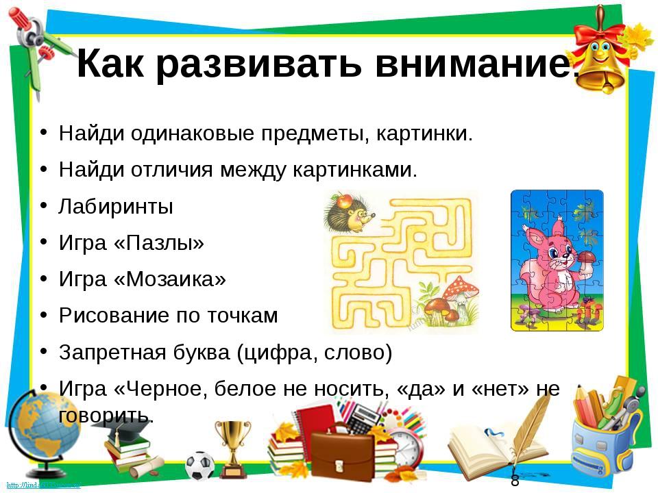 Детские песни скачать бесплатно - песни тут