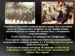 7 ноября на Красной площади прошел парад. Его участники сразу же отправлялись