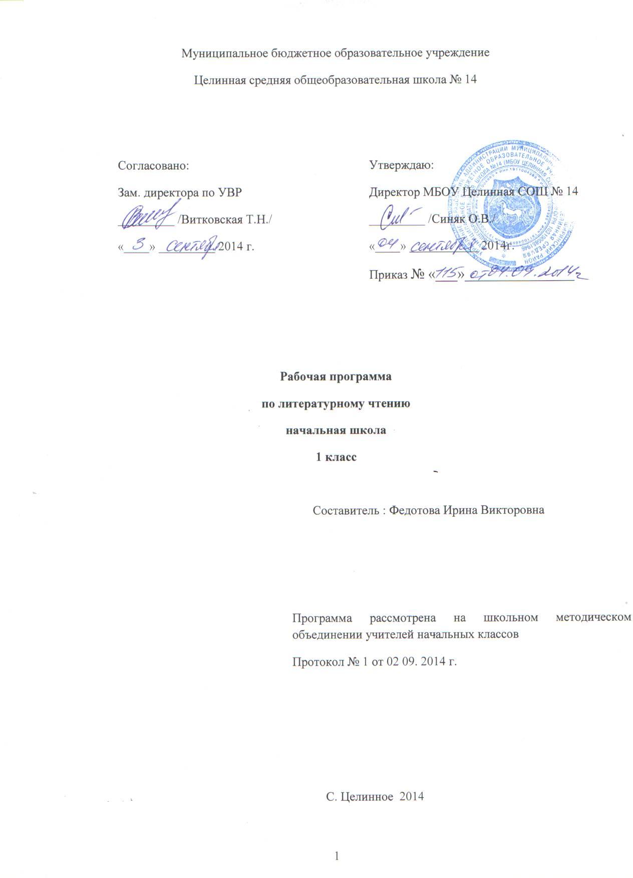 C:\Documents and Settings\Марина\Мои документы\Мои рисунки\Организатор клипов (Microsoft)\AEECDEEC.jpg