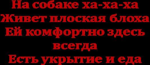 hello_html_405e7fb6.png