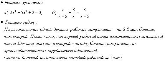 rp8am8