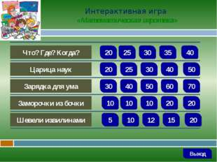 Вопрос В старину в России применялись другие меры массы, чем в настоящее врем