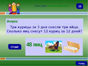 Ссылки и ресурсы http://school9.beluo.ru/media/metod/math/mk/gorushko2.pdf ht