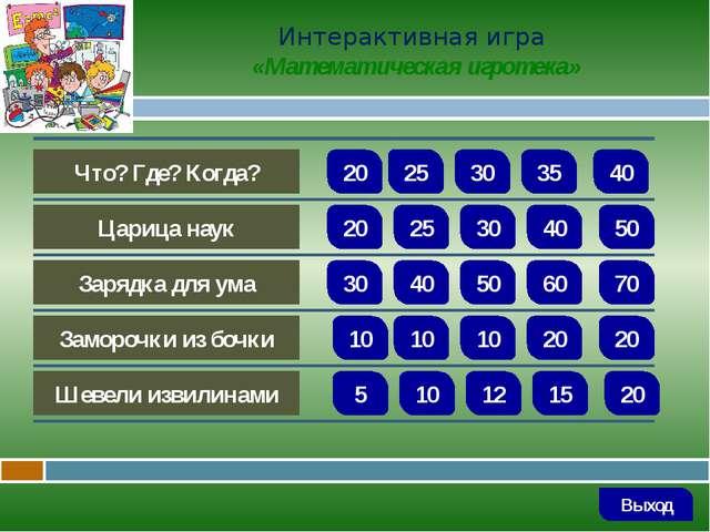 Вопрос В старину в России применялись другие меры массы, чем в настоящее врем...