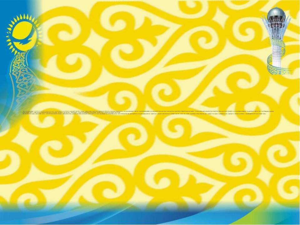 Елбасының қыздарының есімдерін ата Тұңғыш рет қай жылы Нұрсұлтан Әбішұлын Қаз...
