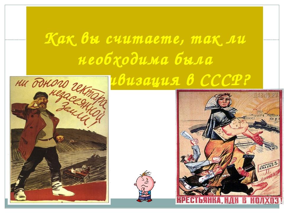 Что произойдет в Екатеринбурге в ночь с 11 на 12 июля 1918г.?