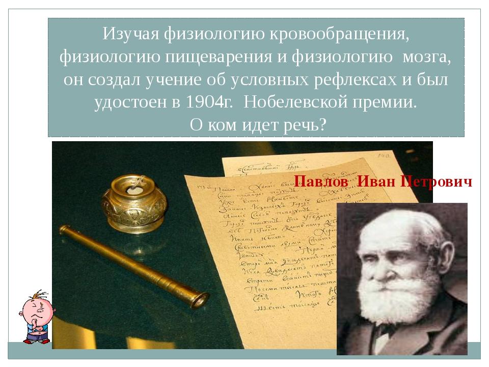 Каковы условия Брестского мирного договора? От России отторгались,Украина,...