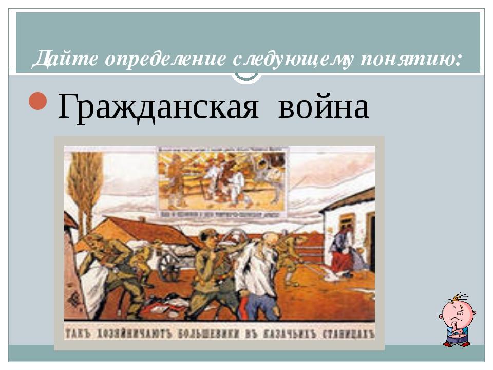 Сгруппируйте страны по 2-м военно-политическим блокам Тройственный союз Антан...