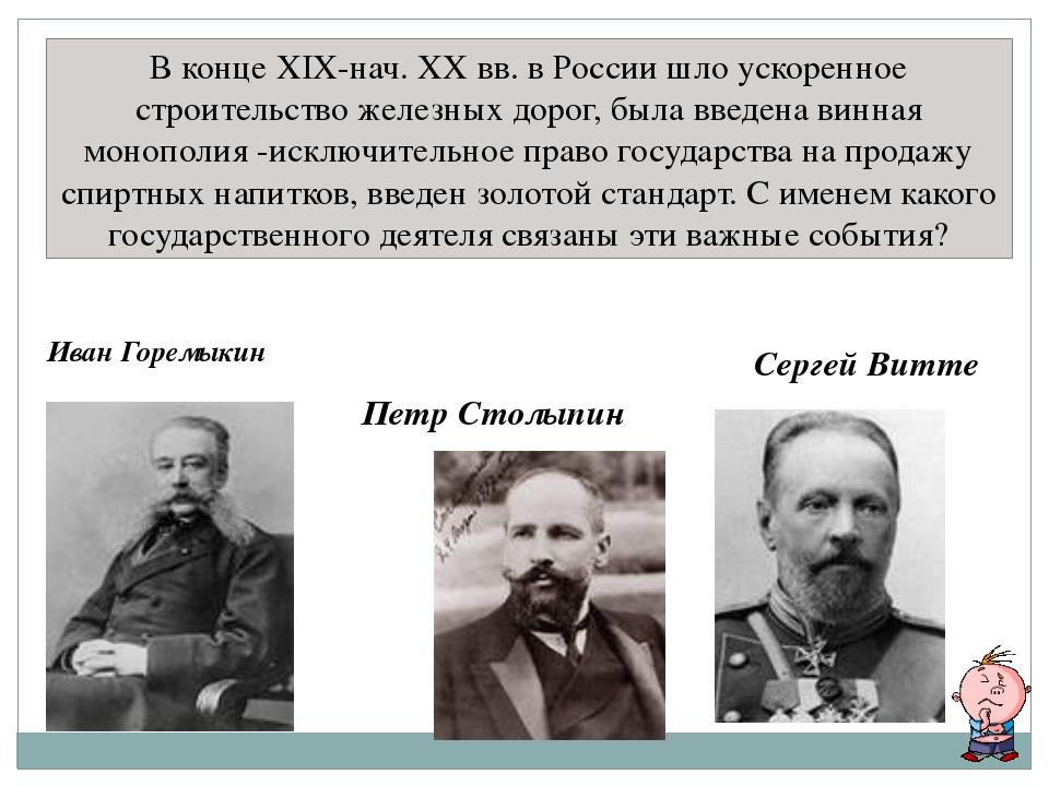 Сколько стоила России Гражданская война?