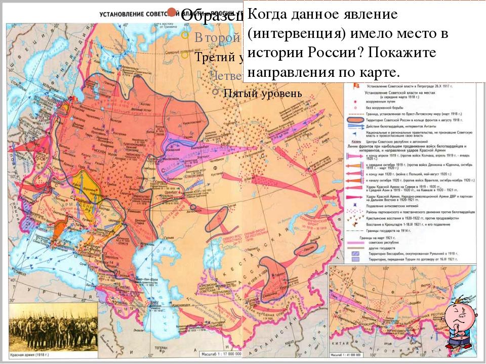 Решите ребус 2, 3 6, 5, 4 Русский, украинец ( одним словом) Н Модернизация