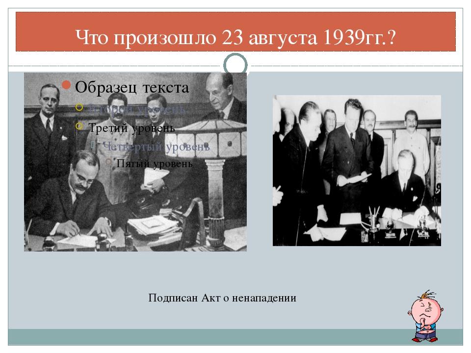 Какой процесс произошел в 20-е гг. в индустрии?