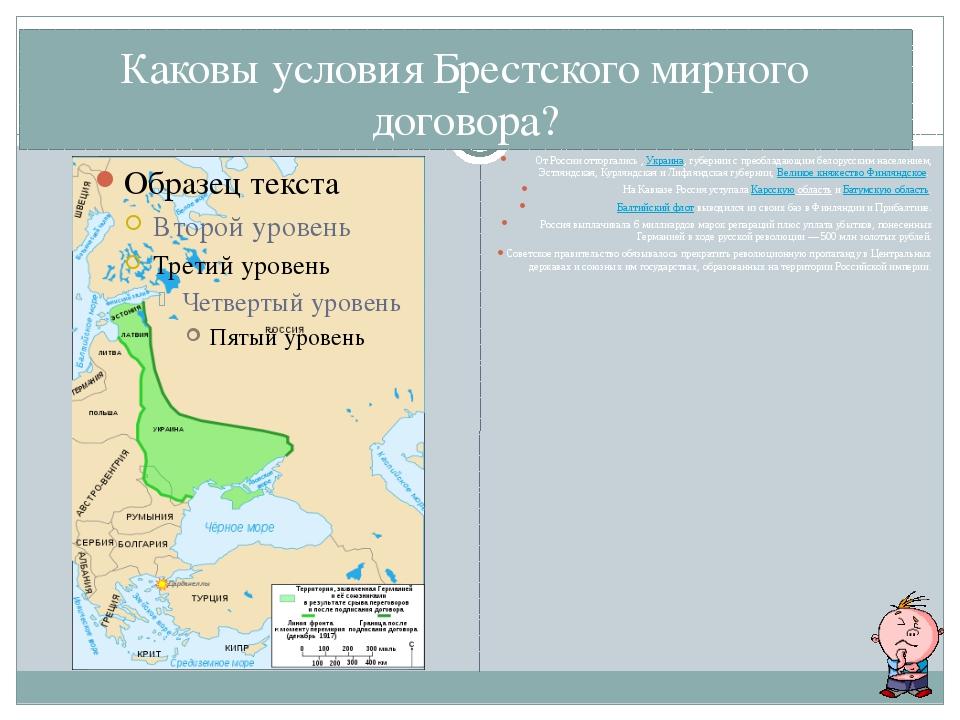 Какой строй установился в России в правление И.Ф.Сталина? Дайте ему характер...