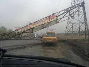 Ураган – при скорости ветра больше 30 м/сек.