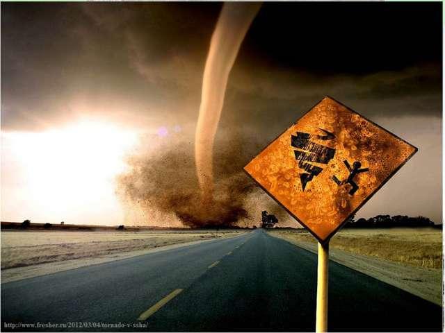Чаще всего торнадо возникают на территории США. 29 февраля 2012 года. Наиболе...