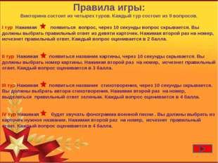 1 2 3 5 4 7 6 9 8 Анна Ахматова Владимир Высоцкий Расул Гамзатов Михаил Исако