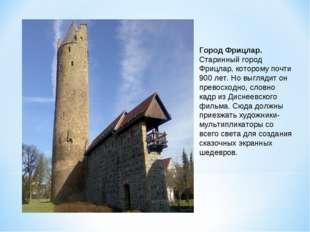 Город Фрицлар. Старинный город Фрицлар, которому почти 900 лет. Но выглядит о
