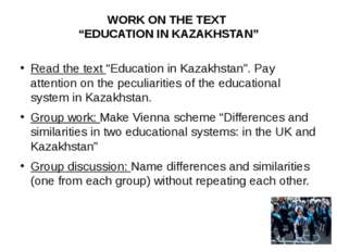 education 9 essay