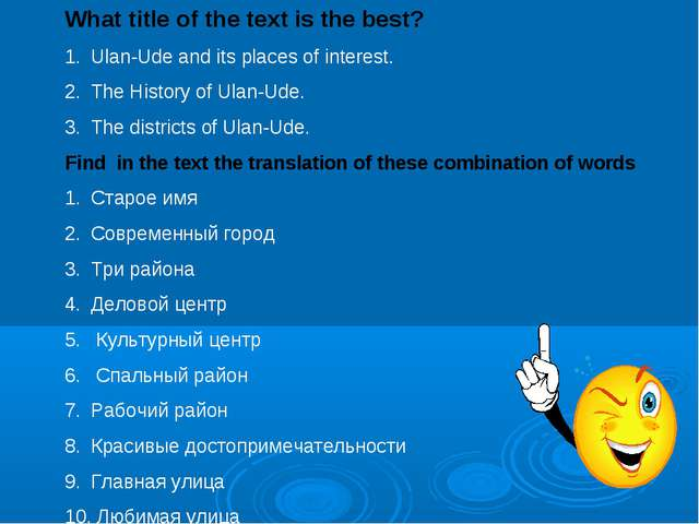What title of the text is the best? Ulan-Ude and its places of interest. The...