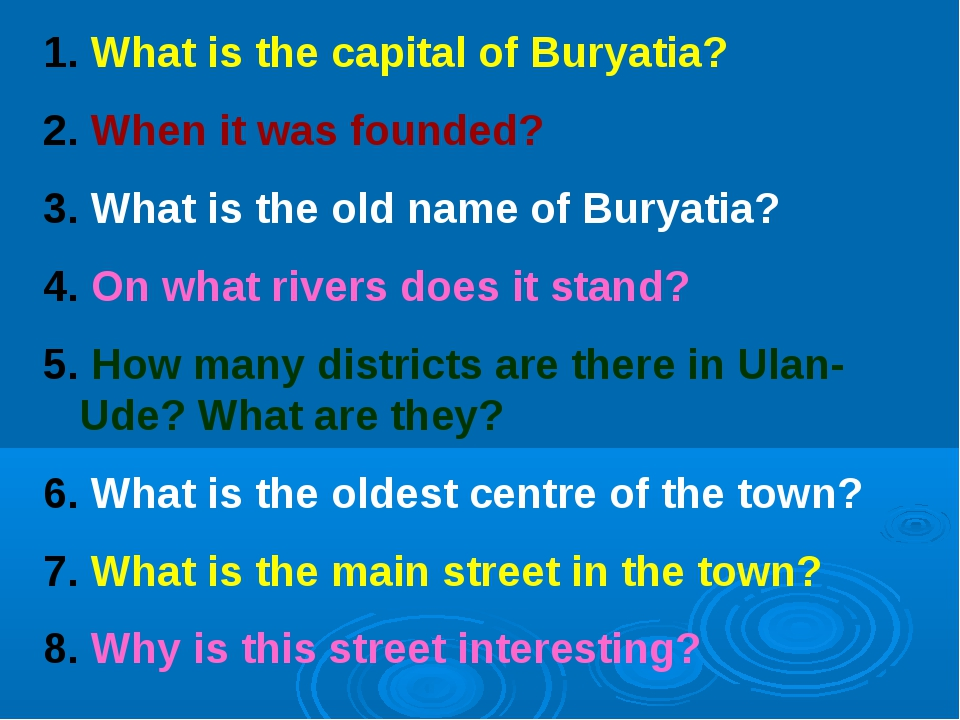 What is the capital of Buryatia? When it was founded? What is the old name o...