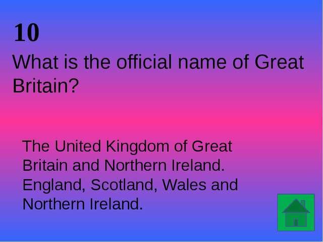4 Раунд Англия Вопросы на английском языке За правильный ответ – 1 балл
