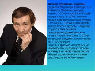 Михаил Архипович Скрябин (родился 28 декабря 1946года, с. 2-й Жемкон, Хангала