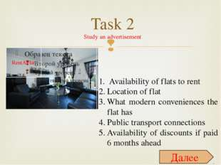 Task 2 Study an advertisement RentAFlat Availability of flats to rent Locatio