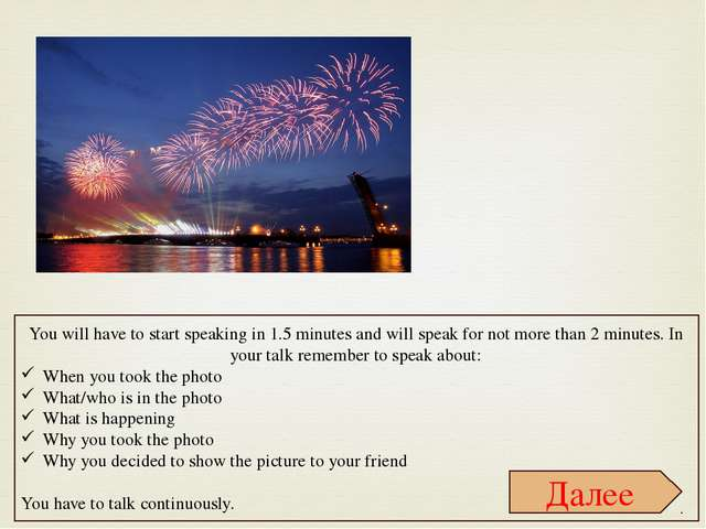 Task 4 Study the two photographs. In two minutes be ready to compare and cont...
