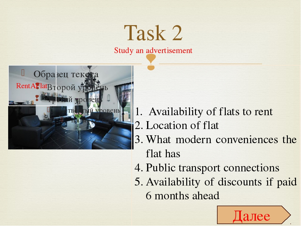 Task 2 Study an advertisement RentAFlat Availability of flats to rent Locatio...