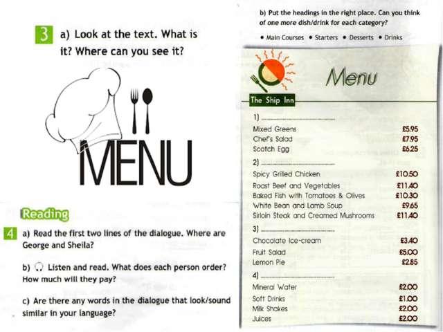 составить меню на английском языке 6 класс