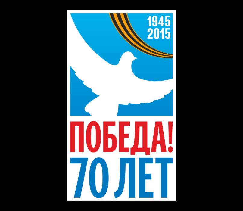 http://pospeliha.ru/wp-content/uploads/2015/01/70.png