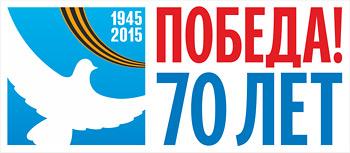 http://www.vnukovo.ru/upload/images/%D0%9B%D0%BE%D0%B3%D0%BE%D1%82%D0%B8%D0%BF%2070%20%D0%BB%D0%B5%D1%82.jpg