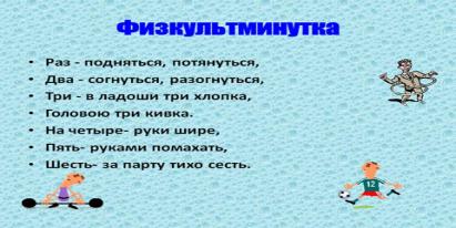 hello_html_1023800e.png