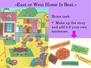 «East or West Home Is Best.» Home task: Make up the story and add 3-5 your ow