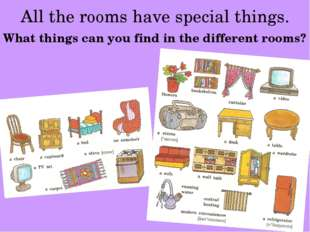 All the rooms have special things. What things can you find in the different