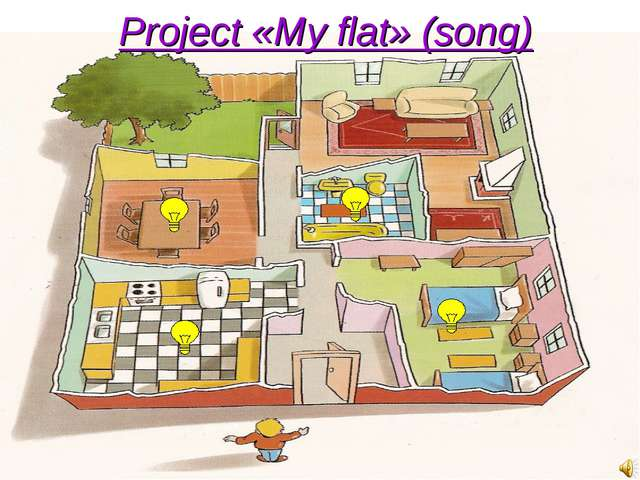 Project «My flat» (song)